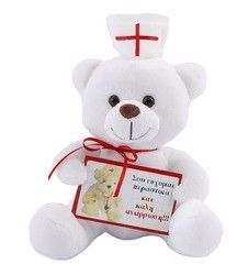 /en/products/catalog/category/9-get-well-soon-teddy-bears.html