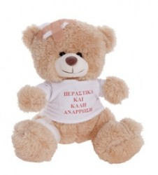 /en/component/eshop/catalog/category/9-get-well-soon-teddy-bears.html