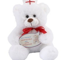 Get well soon Teddy Bear 25cm